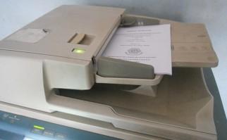 Logran acuerdo para habilitar fotocopias de textos de estudio. Habrá una Comisión de Seguimiento de la Ley. Foto: Wikimedia