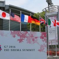 Japón abre la Cumbre del G-7 instando a las mayores potencias a dar respuesta urgente a una economía global tambaleante al borde de la crisis