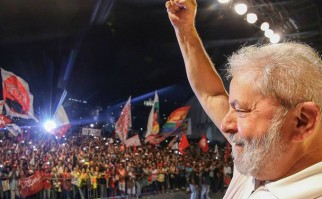 Foto: facebook.com/Lula.