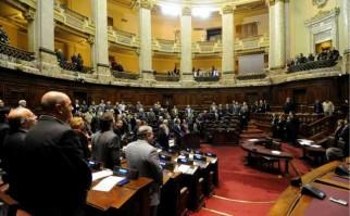Archivo fotográfico de Palacio Legislativo.