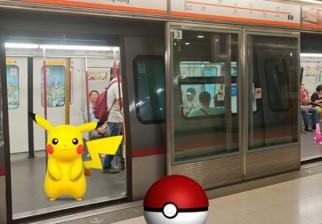 Pokémon Go se estrena en Hong Kong luego del desplome en la Bolsa de Nintendo