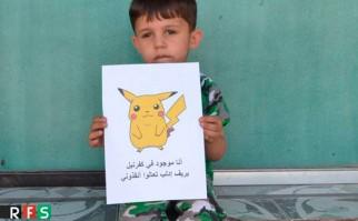 Lanzan campaña 'a lo Pokémon Go' para pedir el rescate de los niños sirios.