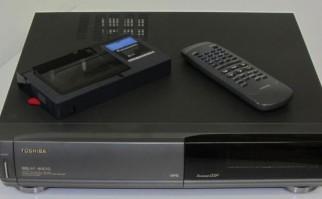 Un reproductor de VHS marca Toshiba. Foto: Wikimedia Commons.