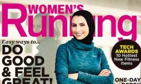 Revista de fitness presenta por primera vez una mujer con hijab en la portada