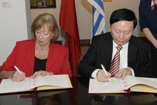 Ministra de Educación, María Julia Muñoz y Vice ministro de Educación chino Yaing Zhijin