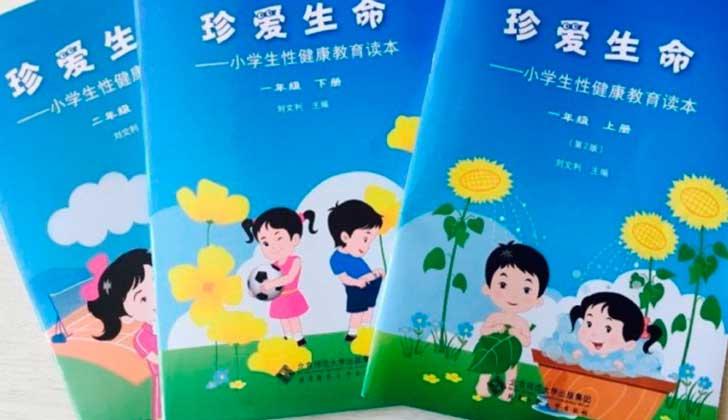 En China lanzaron revolucionarios libros infantiles que hablan de sexo, igualdad y abuso.