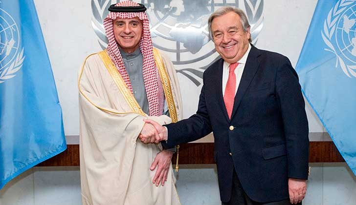 La ONU elige a Arabia Saudita para proteger derechos de las mujeres