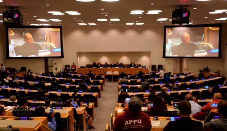 Comité de la ONU aprobó una resolución a favor de la libre determinación e independencia de Puerto Rico. Foto: @RRamirezVE