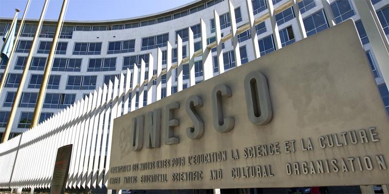 Sede de la UNESCO, en París. Foto: UNESCO