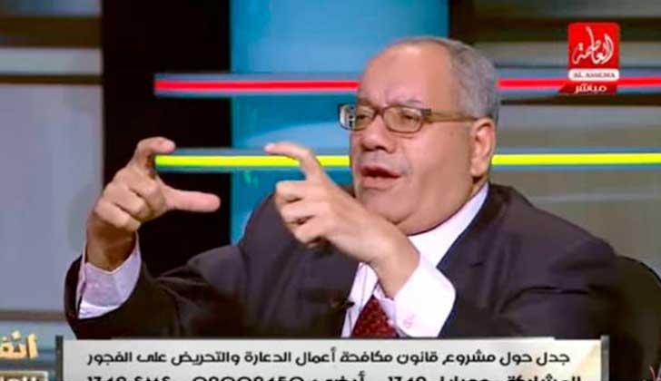 """Abogado egipcio dice que es """"un deber nacional"""" violar a las mujeres que usan ropa provocativa."""