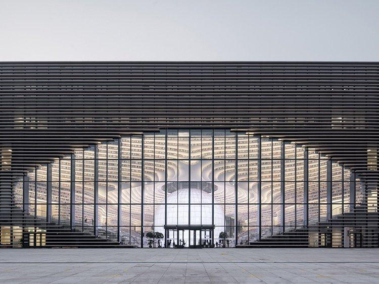 tianjin-binhai-library