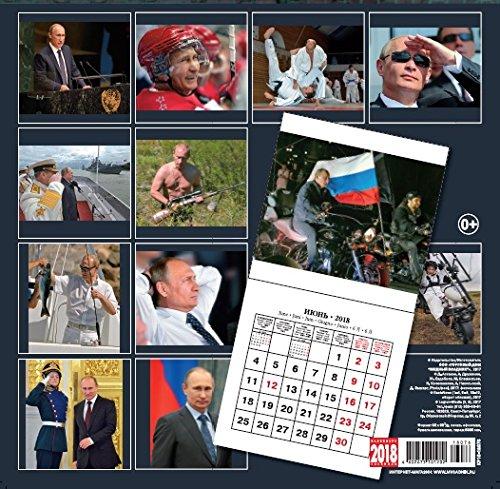 Imagen publicitaria del calendario de Putin 2018, disponible en Amazon.