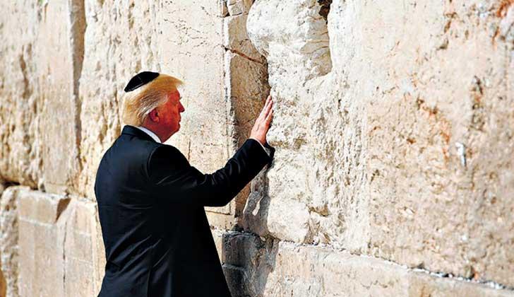 """Israel anuncia que la nueva estación del Muro de los Lamentos se llamará """"Donald Trump""""."""