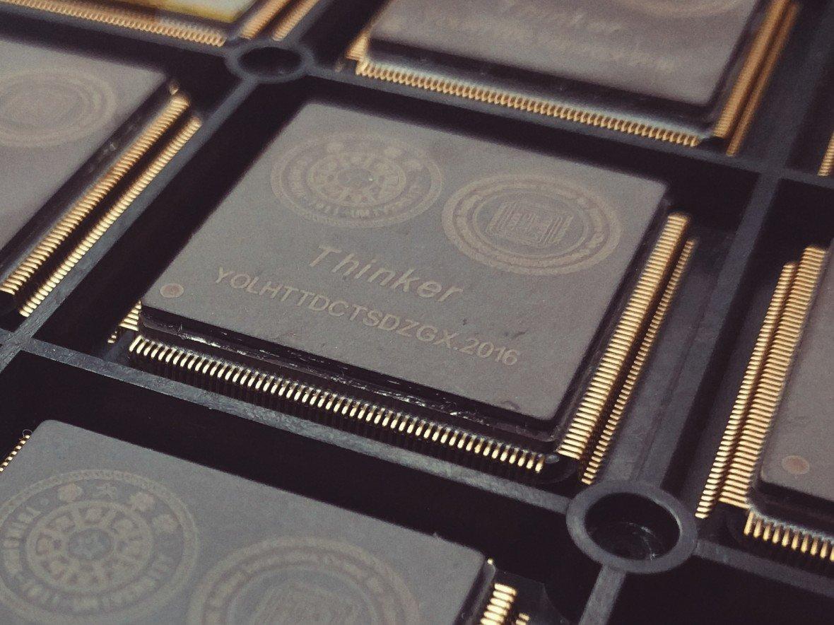 Foto: Instituto de Microelectrónica de la Universidad de Tsinghua