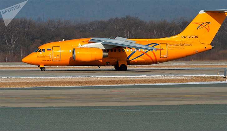Un avión AN-148 con 71 personas a bordo se estrelló en las afueras de Moscú; no hay sobrevivientes . Foto: Sputnik