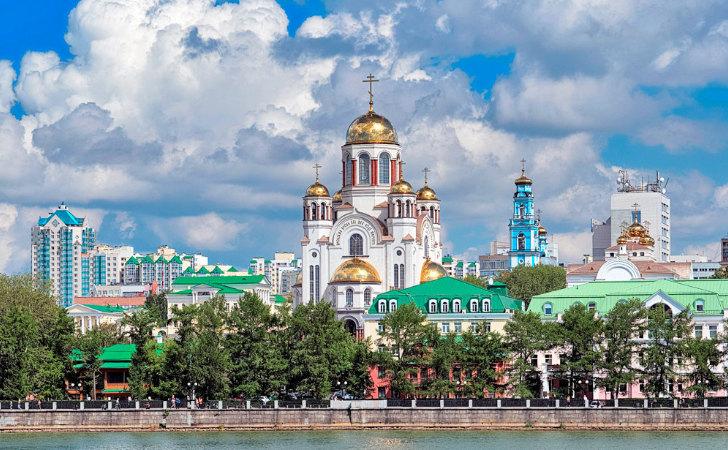 Hermosa vista de la ciudad de Ekaterimburgo / Foto: Shutterstock
