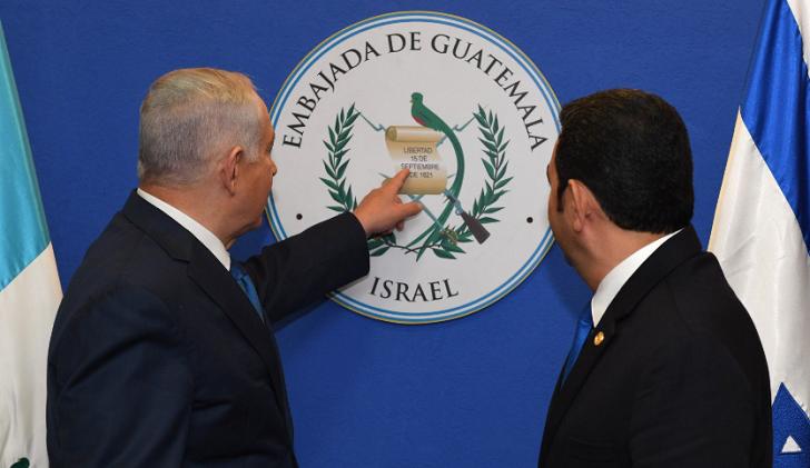 Guatemala siguió los pasos de EE.UU. e inauguró su embajada en Jerusalén