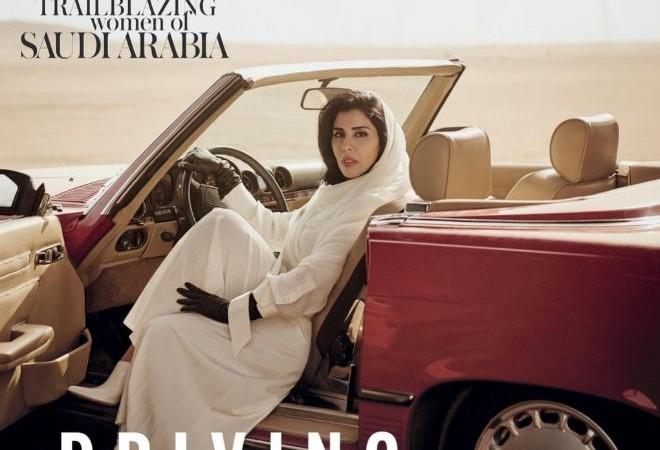 Controversy By Cover Of Vogue With The Saudi Princess Haifa Bint Abdal Al Saud