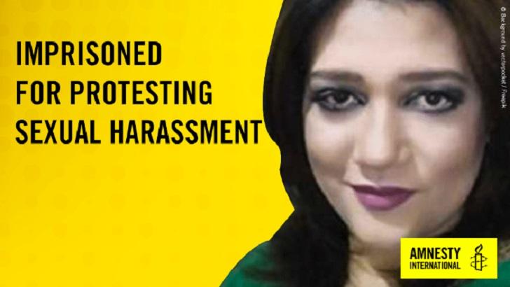 Mujer arrestada por acoso sexual harassment
