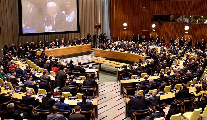 """Trump en la ONU llama a """"desmantelar la producción de drogas"""" ."""