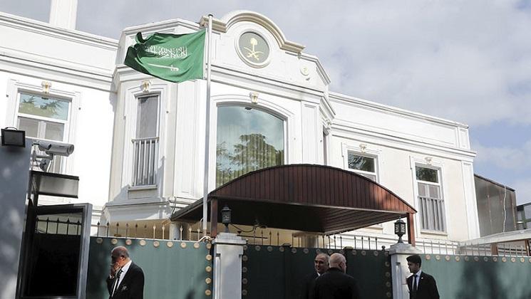 ONU pide levantar la inmunidad del consulado saudí donde desapareció periodista