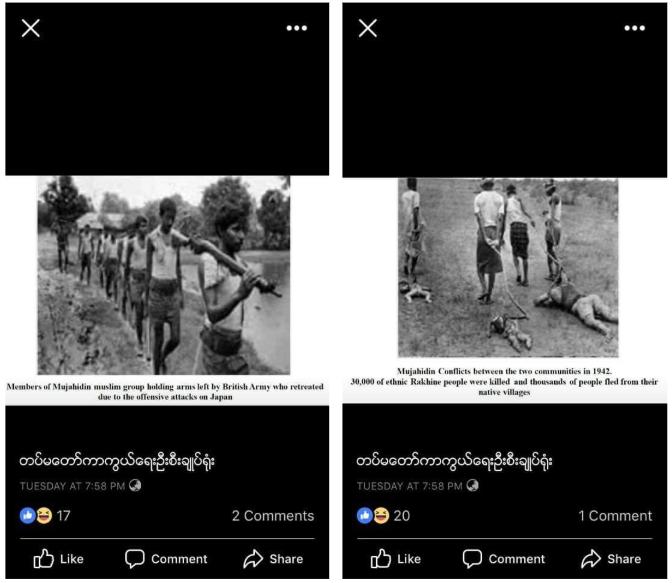 Capturas de pantalla de la cuenta oficial del comandante jefe del ejército birmano. Las páginas fueron eliminadas por Facebook en agosto. Foto: Facebook