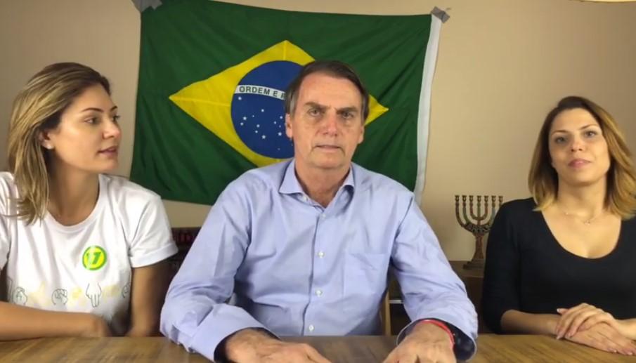 Jair Bolsonaro no dio un discurso en persona frente a sus votantes sino que presentó este video pregrabado. Foto: captura de pantalla