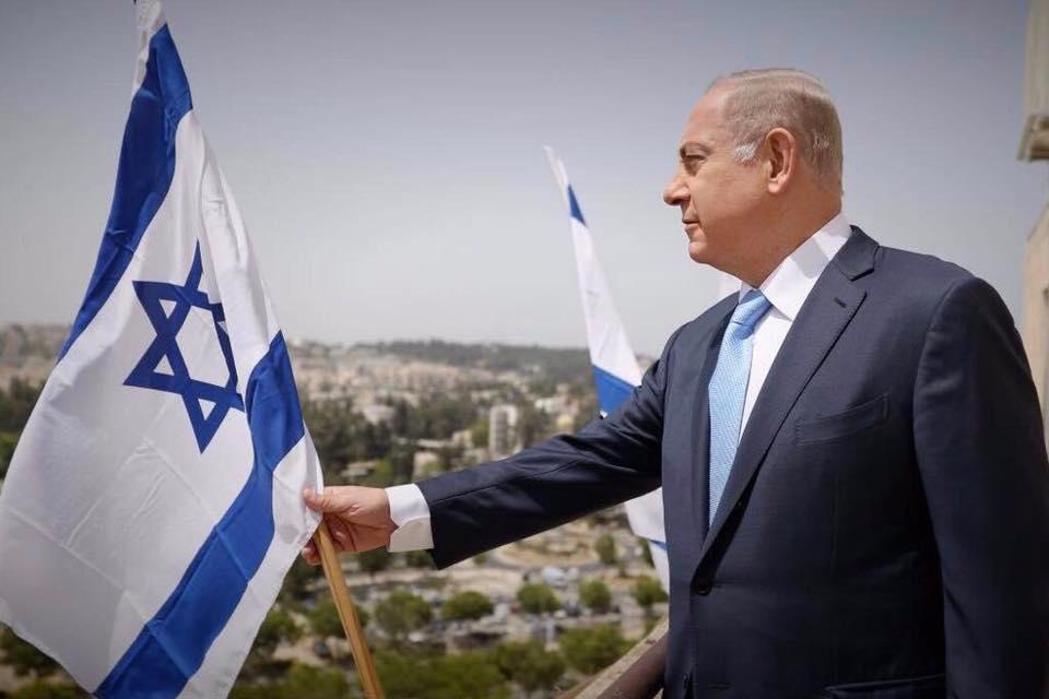 Benjamin Netanyahu, primer ministro de Israel. Foto: Facebook