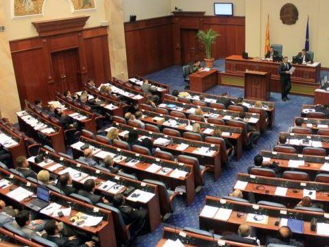 Parlamento de Macedonia. Foto cortesía de balkaninsight.com
