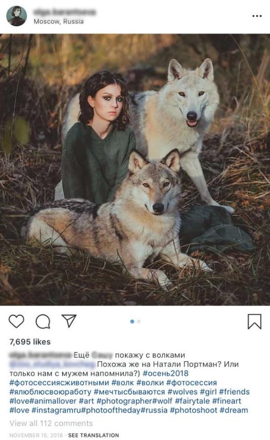 Captura de pantalla de Instagram