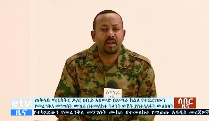 Mueren altos jefes militares y político en un fallido alzamiento militar en Etiopía