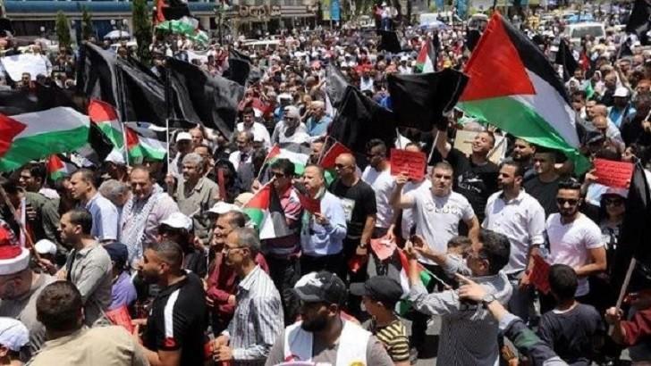 """Protesta en Palestina contra el """"pacto del siglo"""" de Trump"""