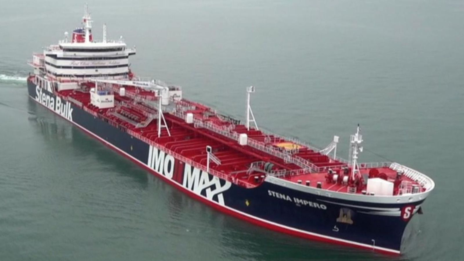 El buque británico Stena Impero, secuestrado por el gobierno de Irán