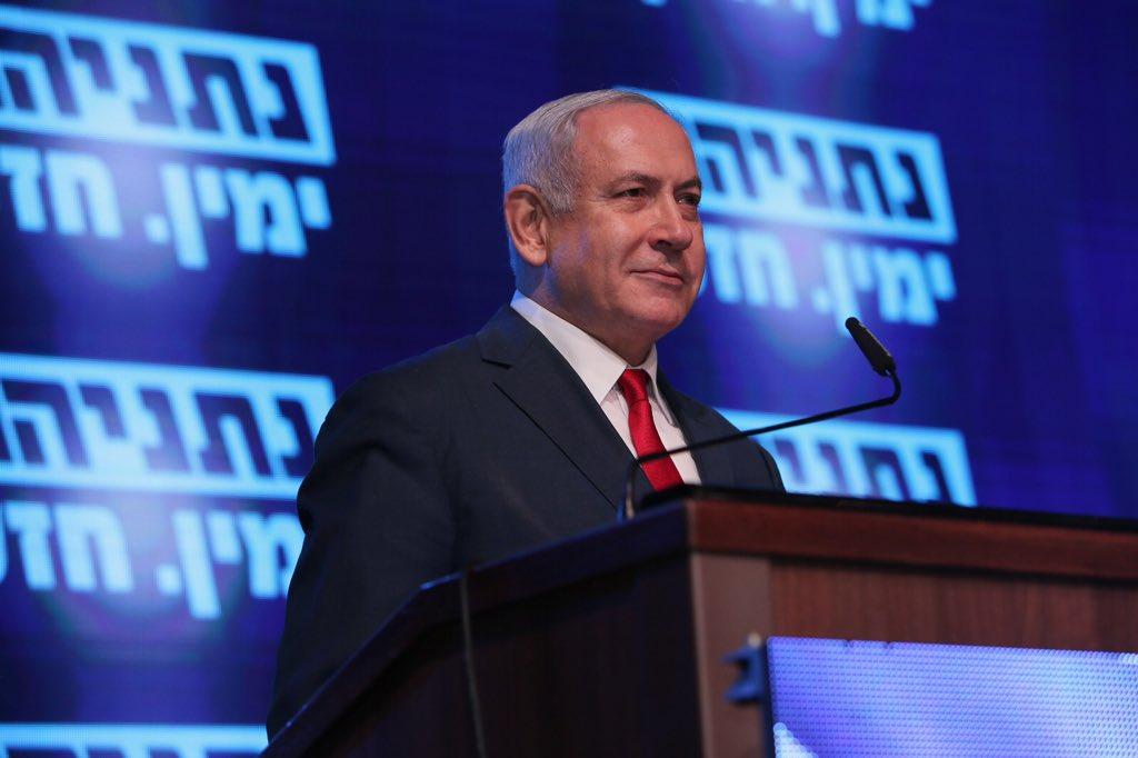 Benjamin Netanyahu buscaba su quinta reelección consecutiva. Foto: Twitter / Netanyahu